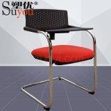 塑優座椅 弓形會議椅 帶寫字板培訓椅 軟包墊會議座椅 可收手寫板椅 聽課椅