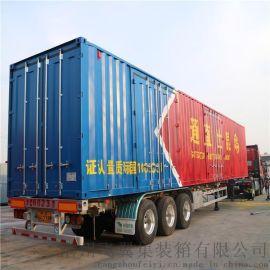 沧州厂家定制53尺侧开门物流集装箱
