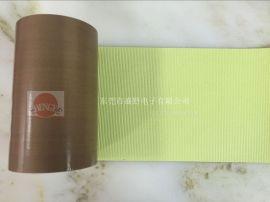 供应铁氟龙高温胶布热封口耐高温胶带价格
