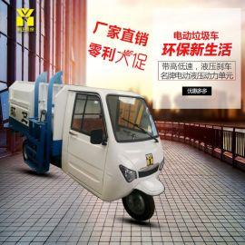 厂家直销三轮电动垃圾车 挂桶式垃圾车 全封闭式车厢