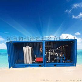 河南超洁CJ-80150工业换热器冷凝器高压管道清洗机