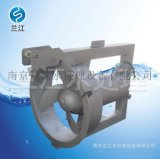 硝化液迴流泵QJB-W1.5 污泥迴流泵