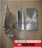 泰亞牌長方條鑄鋁電熱板