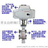 电动V型对夹铸钢球阀/电动球阀/北京阀门厂家