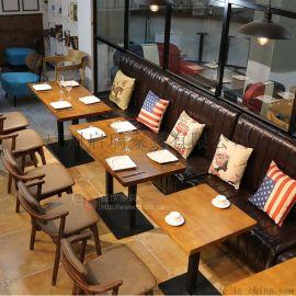 美式复古咖啡厅卡座沙发 奶茶店沙发 甜品店休闲扶手沙发桌椅组合
