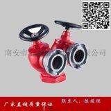 消防器材 厂家直销 质量保证SNSS65双阀双出口消防栓 室内消防栓