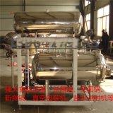 广西北海700型号咸鸭蛋灭菌锅
