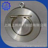 不锈钢对夹止回阀、橡胶瓣止回阀专业厂家生产