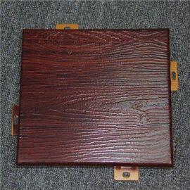 铝单板规格-成都铝单板去哪里买