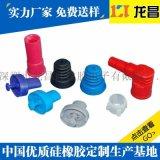 廣西監控矽膠圈生產廠家_ODM代工矽膠橡皮圈那裏便宜