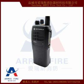 GP328手持无线调频对讲机 防爆型对讲机