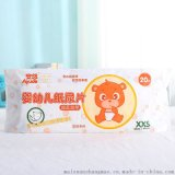 安悠婴儿隔尿垫巾一次性尿不湿纸尿片18*40加厚吸水20片装尿片