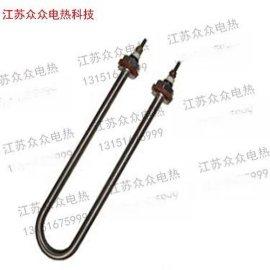 供应不锈钢u型电加热管