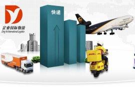 大陆到台湾海运空运快递含税双清专线到门服务