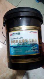**空压机油|螺杆空压机冷却油|双螺杆空压机专用油