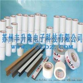 乳白色印字保护膜 印刷保护膜