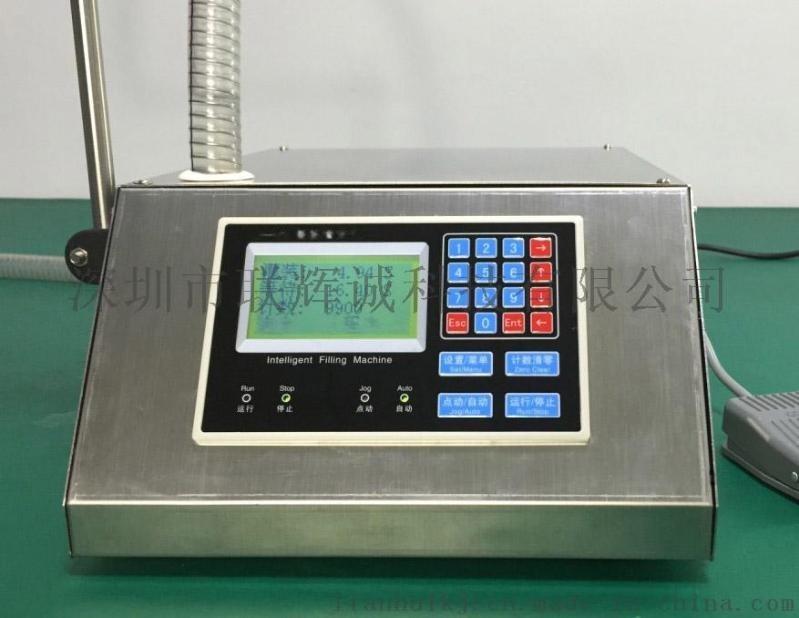 LH-852 粘稠液体灌装机自动小型电动定量