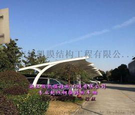 枣庄岗亭膜结构雨棚、枣庄企业单位汽车停车棚