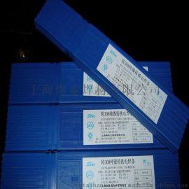 **上海斯米克焊条 飞机牌 铸508铸铁焊条 Z508铸铁镍铁电焊条