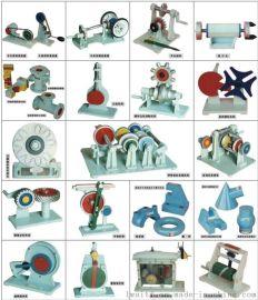 螺旋传动轴及轴彀配合(铝制教学模型)
