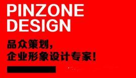 沧州标志设计公司 沧州机电VI设计 沧州食品企业VI设计