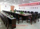 成都产大会议桌、批发、零售折叠会议桌和四川条形会议桌