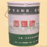 迈强P19抗酸碱,耐老化防腐底漆。