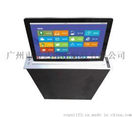 供應 OSPAL歐斯派 WSL6000A 無紙化18.5寸超薄觸摸高清會議終端