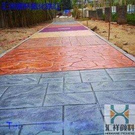 陶瓷用铁红 彩色水泥用铁红 塑料用氧化铁红 彩色地坪用铁红 彩瓦用铁红