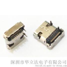 type-c 母焊线连接器 沉板式