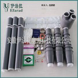 大量批发150-240mm2电缆终端头 冷缩套管