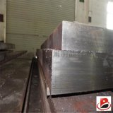 供应S136H加硬模具钢板