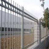 【鋅鋼護欄廠家】直銷北京鋅鋼護欄、鋅鋼護欄網