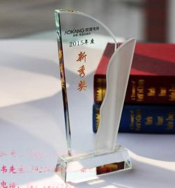 广州水晶奖杯供应商,走秀奖杯、模特比赛奖杯,新秀奖奖杯制作