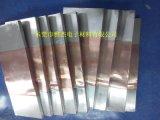 T2紫铜箔铜带软连接生产厂家-雅杰电子长期定制