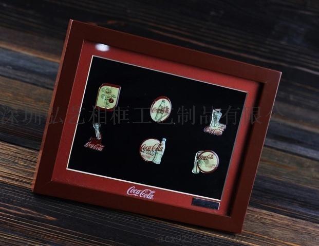 纪念币/收藏品专用 加厚立体画框批发 徽章用礼品相框 加工定制