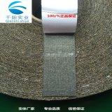 进口糙面带粒面带芝麻胶带质量保证 发货迅速
