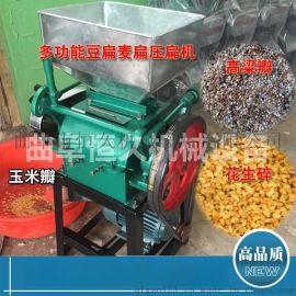 明水 厂用对辊粮食粉碎机图片 小型玉米高粱两用4 6 8 瓣粉碎机价格