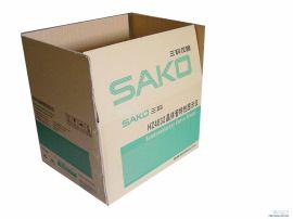 河南包装厂 河南纸箱厂 专业生产纸箱 纸盒 礼品箱