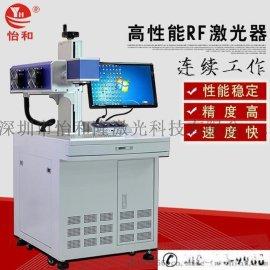 直销CO2激光打标机 塑胶陶瓷打码机自动 多省包邮
