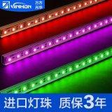 vinhonled燈帶5050rgb燈條12V led貼片12V硬燈條 變色七彩燈條廠家定製