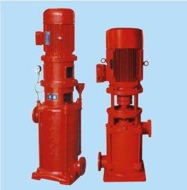XBD-L(W)立卧(式)多级消防泵