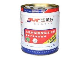 单组份聚氨酯防水涂料 (AT-008)