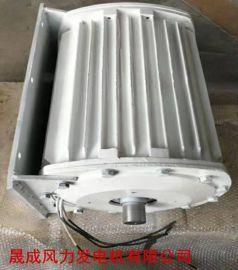 新疆地区3kw离心变桨距风力发电机3000w小型并网风力发电机组