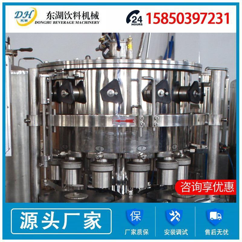 厂家直供全自动饮料灌装生产线 汽水生产线饮料灌装设备