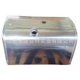 陕汽奥龙S2000 400升铝合金燃油箱 奥龙400升加热铝合金燃油箱