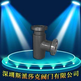 不銹鋼焊接高壓角式止回閥H63Y-16PDN20 25 32 40 50 65 80 100