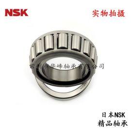 日本NSK**进口 HR32028 X/J单列圆锥滚子轴承 量大从优货真价实