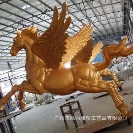 动物马定制玻璃钢雕塑 飞马雕塑 玻璃钢金马主题雕塑