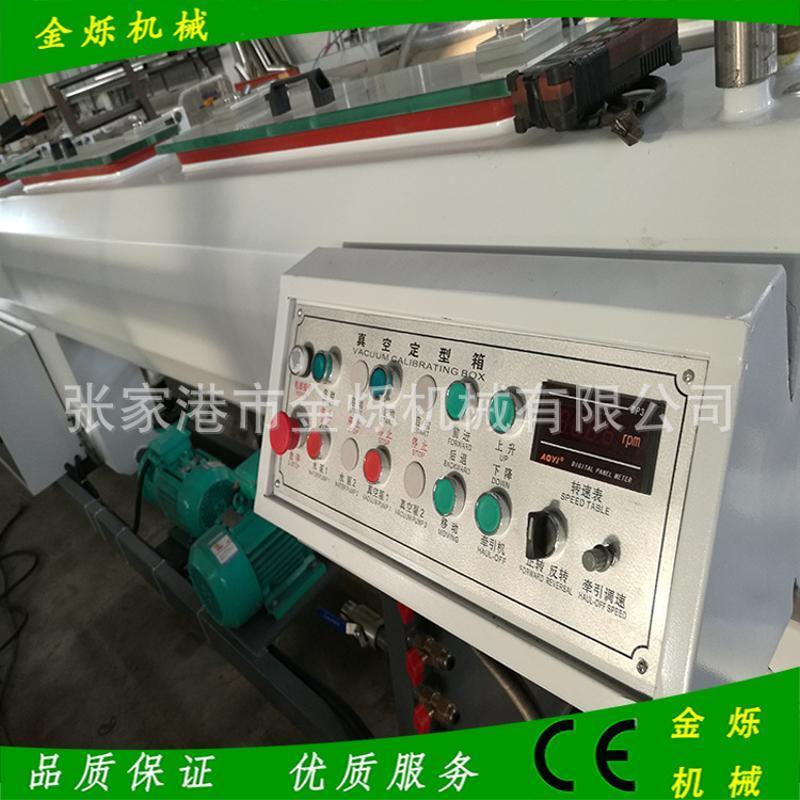 供应塑料管材真空定型箱真空喷淋箱真空定径机定径冷却水箱